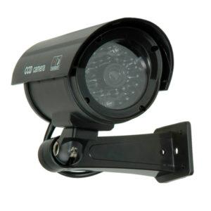 1426592364-itbsolution_videosorveglianzaprotezione_videosorveglianza_telecamerefinte_21.99.1626.jpg